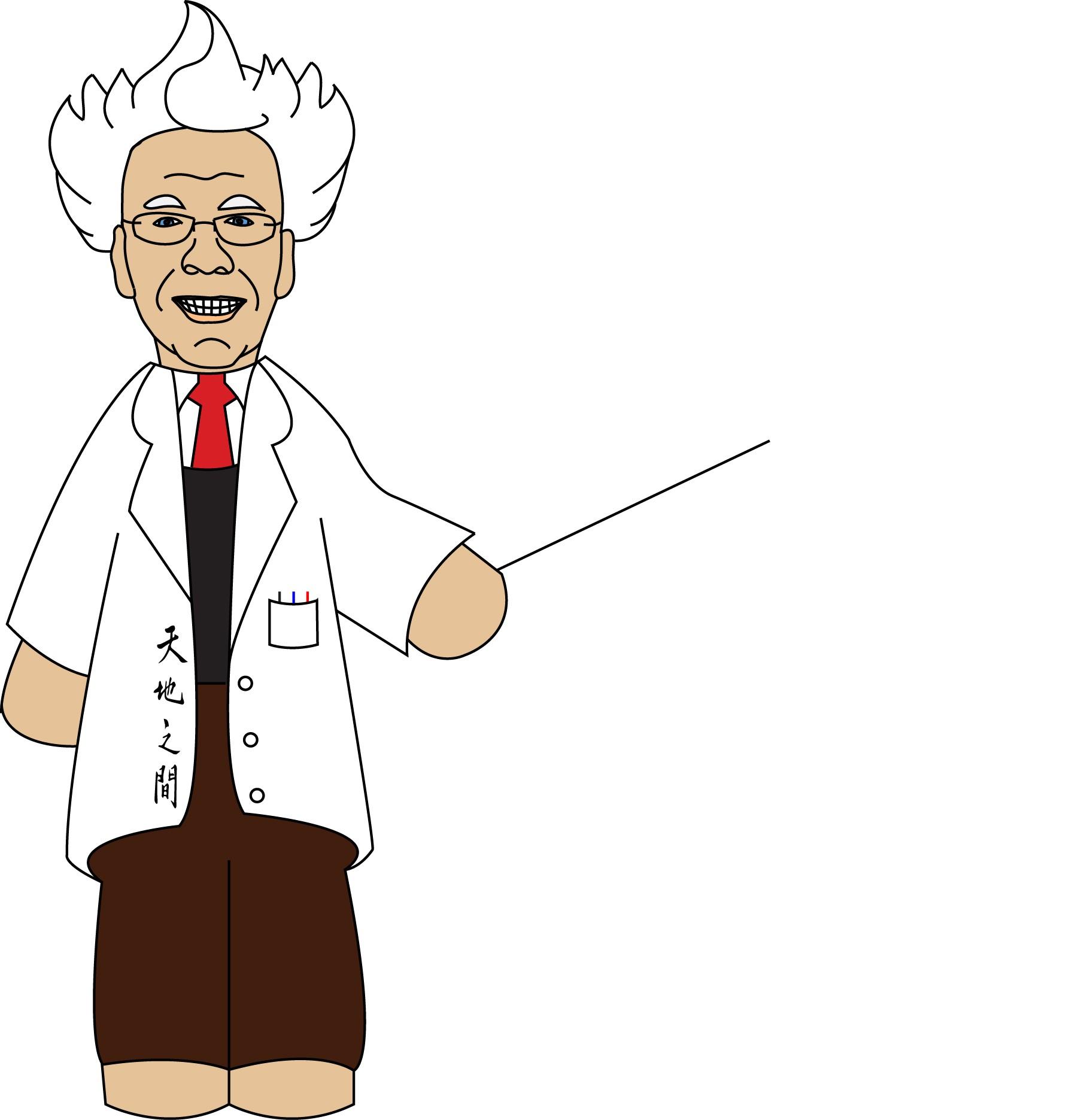 Dr Prikkebeen